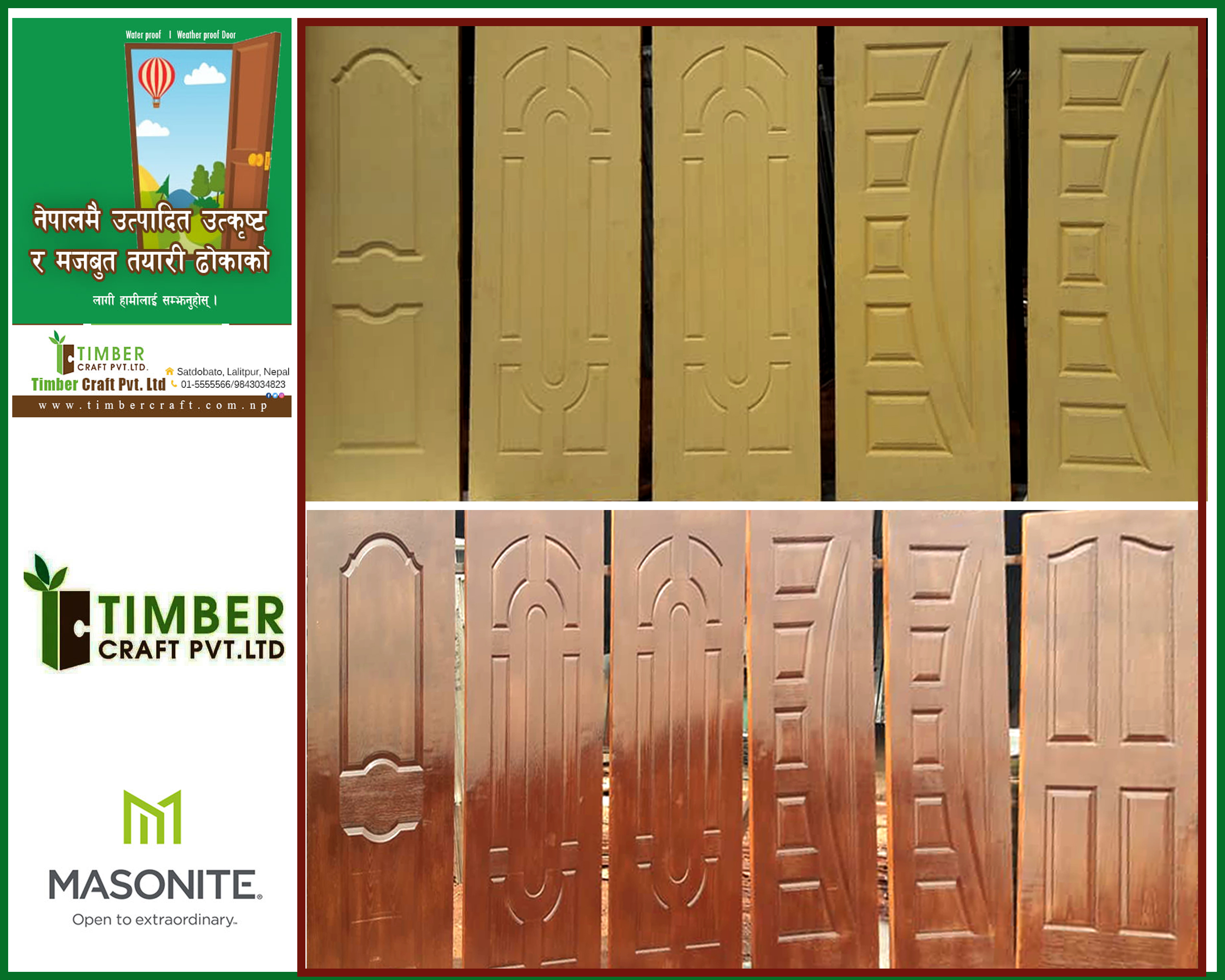 What is the cost of readymade door in nepal ?