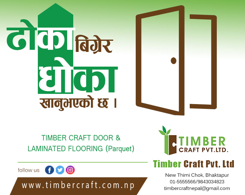 Timber Craft Deliver Door at Your Doorstep At the  Covid-19 2nd Phase Pandemic.