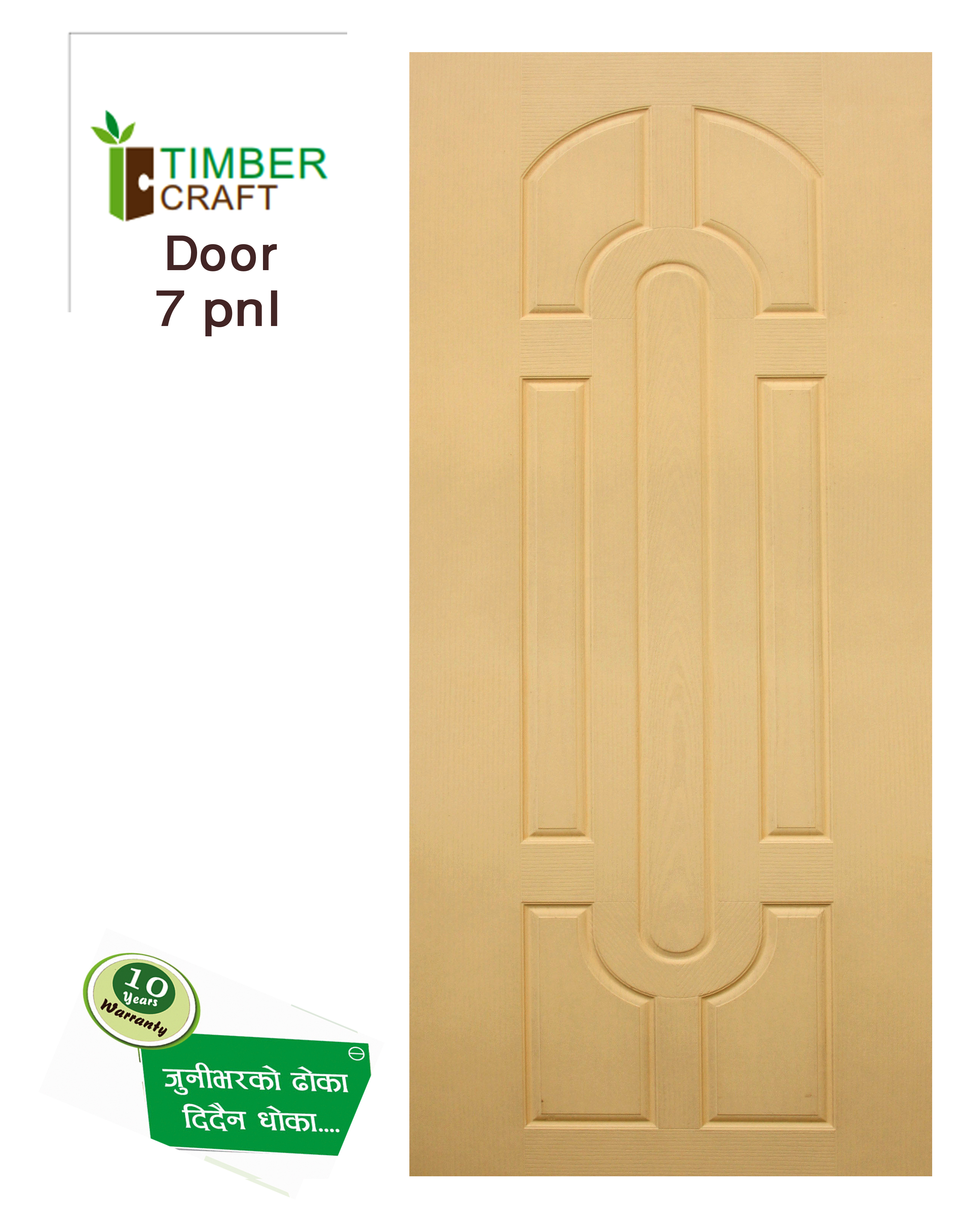 Molded Masonite Skin door design  with 7 panel -readymade door all over nation  made in Nepal .
