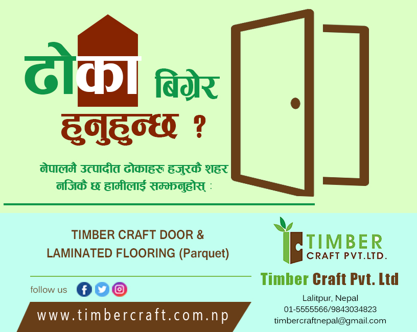 who is looking for water proof readymade door